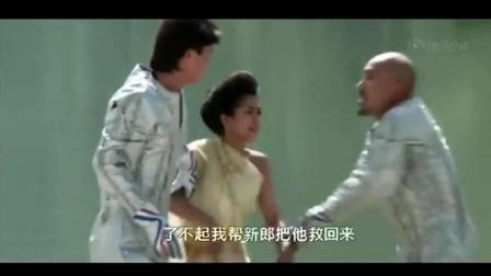 香港电影: 金刚许冠杰和光头佬帮了这对小情侣最后两人闹变扭!