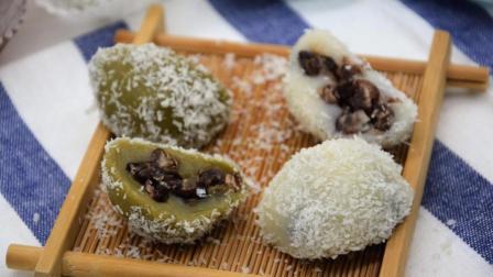 Q弹的红豆糯米糍做法, 一次两种口味快手简单