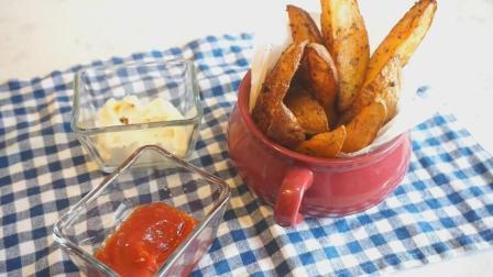 焗脆薯角配酸忌廉酱 Baked potato wedges sour cream dipping sauce