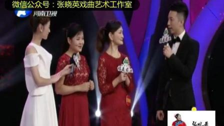 张晓英梨园春即兴表演曲剧版《好日子》