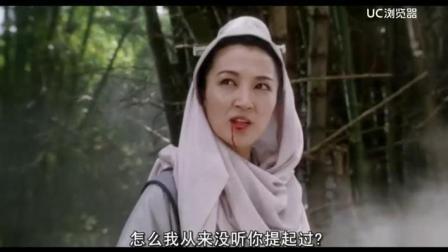 高清星爷: 装B至高境界, 你学到了吗? 粤语