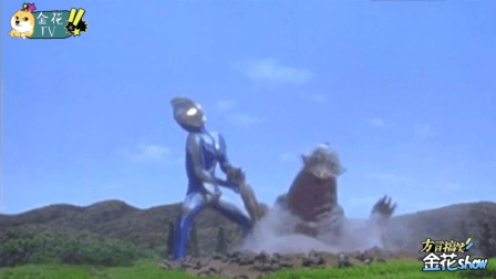 四川方言: 奥特曼在地球挖到个老婆, 笑的我在地上打滚!