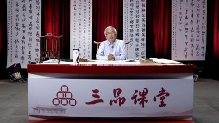 全包围和半包围字怎么写好看? 刘颜涛的书写方式太棒了!