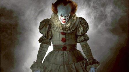 不要脸脱口秀 第一季:一口气看恐怖片《小丑回魂》 少年们组队斗恶魔 167