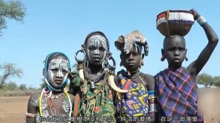 非洲原始部落女人都穿兽皮王室以娶处 女为耻
