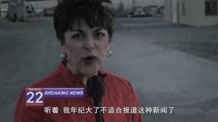 超级飓风 实拍!飓风卷走女记者全程!