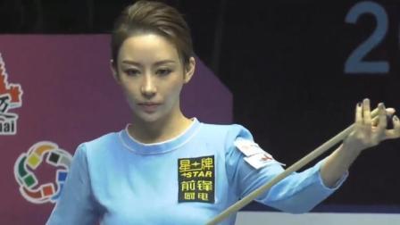 2017女子9球世锦赛 潘晓婷--莫璐迪