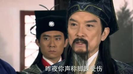 《包青天之七侠五义》展昭拿着剑架在包大人的脖子上, 王朝马汉呢