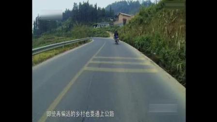 中国用30年时间高速公路总里程爆发式增长, 超过美国加拿大成世界第一