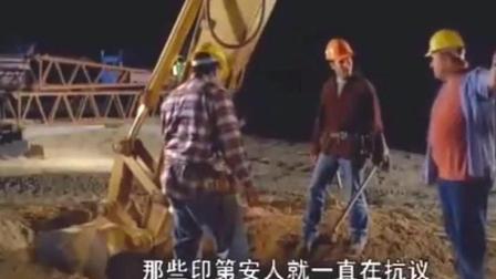施工工人挖到一堆骨头 把封印拔掉后变身成了骷髅战士