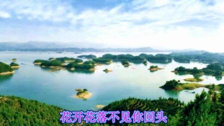 【等你等了那么久】-- 阳新 仙岛湖