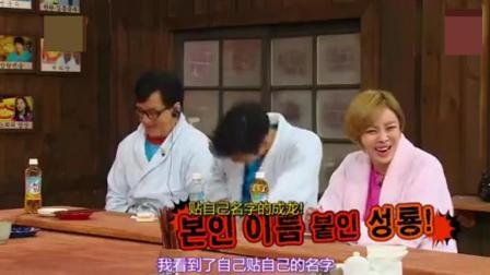 成龙到访韩国最火的综艺节目, 被奉为神一样存在, 无人能敌