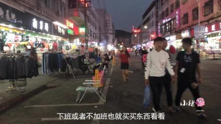 广东东莞: 打工仔下班后的夜生活, 有个炒米粉麻辣烫吃就很幸福了