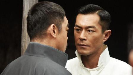 吴京古天乐和彭于晏主演的电影, 第一次见邪魅的古天乐和吴京