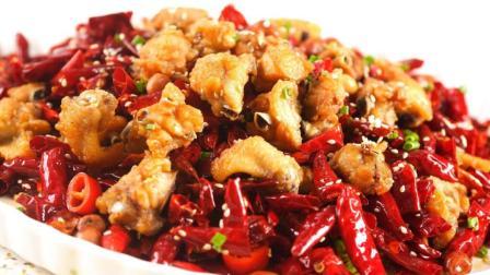 厨师长展示正宗辣子鸡做法, 超好吃, 开胃又下饭, 一锅不够吃!