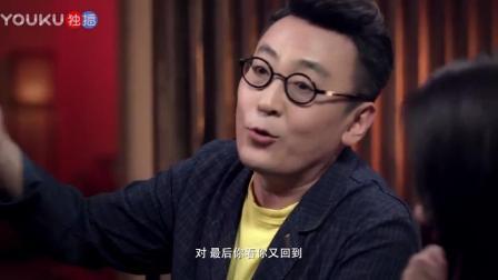窦文涛: 从锵锵三人行到圆桌派, 就是富农变地主!