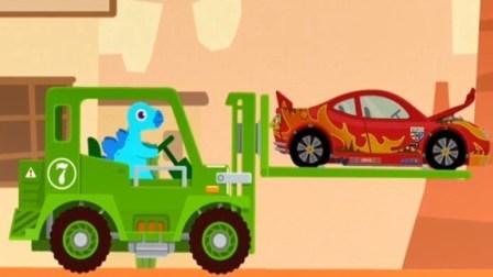 恐龙救援车第100期小恐龙迪诺公路救援汽车维修与保养穿梭城市道路一品带屌将军