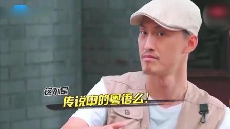王鸥说粤语这么好听, 难怪刘叔叔夸她