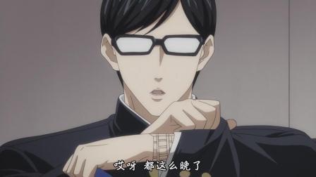 《在下坂本,有何贵干?》坂本离开的理由太敷衍,众人直接看傻