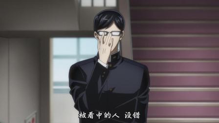 《在下坂本,有何贵干?》坂本遇到真正对手,这回有麻烦了