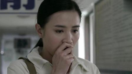 《爷们儿》小宋佳和张嘉铎置气离家出走, 不料自己却怀孕了