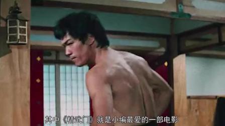 李小龙这几招, 全世界武术家都在研究, 就连镜头都捕捉不到!