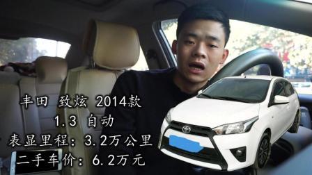 """6万元左右的  """"丰田汽车""""  车贩子为何都不卖, 油耗有多高!"""