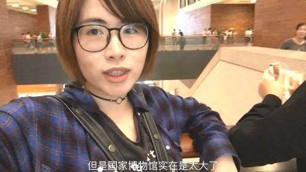 我的大北京之国家博物馆(下) 971