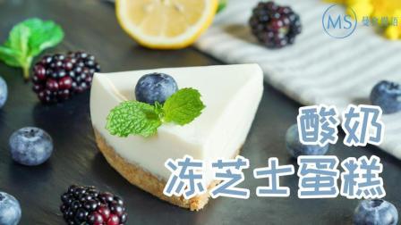 """曼食慢语 2017 几乎不会失败的芝士蛋糕 带你打开""""免烤甜点""""的大门 32"""