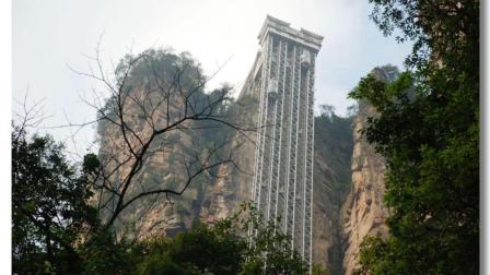 全球最牛玻璃电梯, 建在326米的悬崖上, 就在中国!