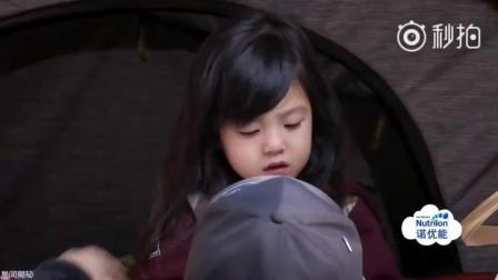 陈小春想让小泡芙做儿媳妇, 这是要和杜江家抢儿媳妇咯