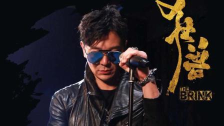 吴樾摇滚装扮倾情献唱《狂兽》推广曲《兽》
