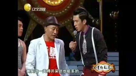 ▶赵四小品《不差钱2》终于出了, 太搞笑了!
