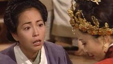 《封神榜之爱子情深》李夫人心肠软, 转眼被琵琶精的眼泪感动了