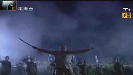 恐怖, 灵幻, 僵尸道长-第四集, 1995国语高清