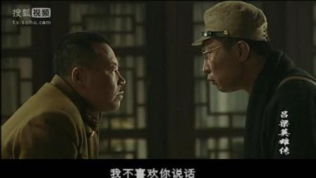 吕梁英雄传: 王怀当想让犬养妥协, 不要去挖村民尸体