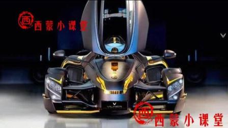 Tramontana黄金版跑车亮相 高达888马力