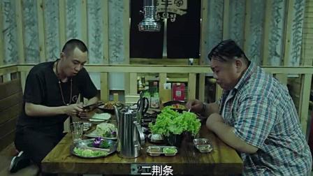 搞笑烧烤兄弟冒充顾客上韩国料理店闹事, 太逗了!