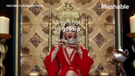 欧美新进金曲《Look What You Made Me Do》-Taylor Swift MV