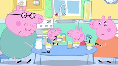 小猪佩奇第6季中文版11 12两集连播 粉红猪小妹