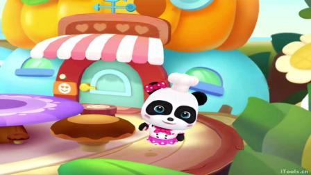 宝宝巴士之奇妙蛋糕店 深夜放毒 甜甜圈来啦 各种形状的小点心好想吃呀