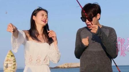 魏大勋和维密天使超模美女约会一小时, 超模太美钓鱼气氛尴尬!