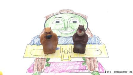 熊大熊二玩托马斯和他的朋友们涂鸦画 29