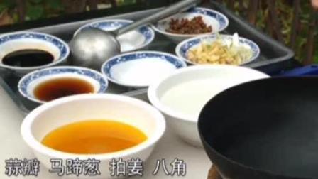 山东特色炒鸡绝技之枣庄辣子鸡, 详细过程分解, 火爆异常的的关键是它