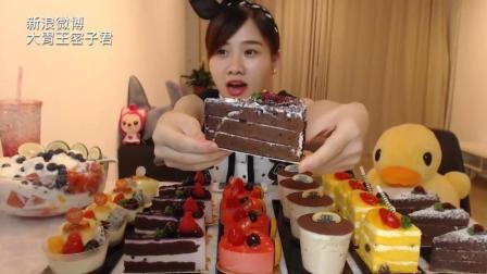 密子君各种漂亮小蛋糕大蛋糕