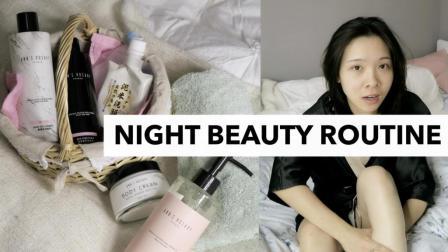 睡前一小时洗护步骤 Nighttime Beauty Routine