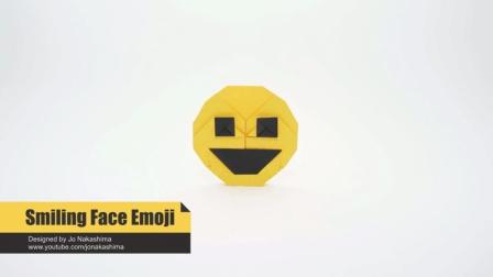 折纸表情包之微笑emoji