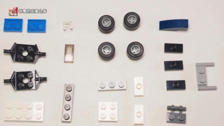 乐高小课堂: 如何利用少量的乐高零件做一辆迷你F1赛车?