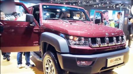 中国式硬汉北汽BJ40L硬派越野车柴油版将上市, 油耗大幅降低