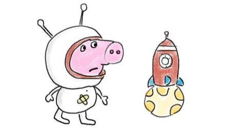 小猪佩奇漫画之佩奇想做宇航员 粉红猪小妹上太空亲子卡通简笔画
